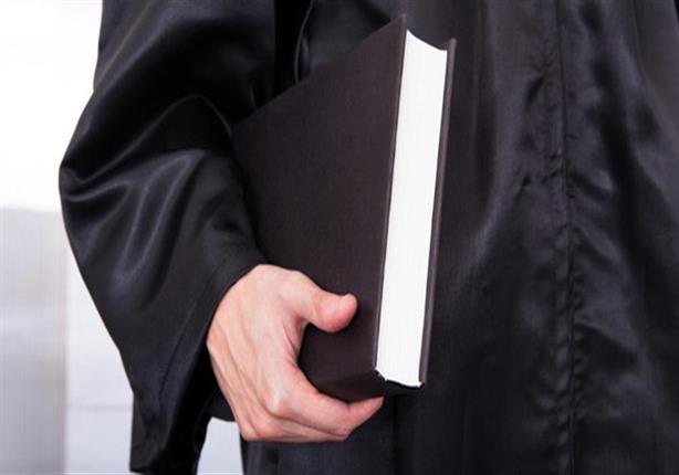 """لماذا يرتدي المحامي """"روب"""" أسود اللون أمام هيئة المحكمة؟"""