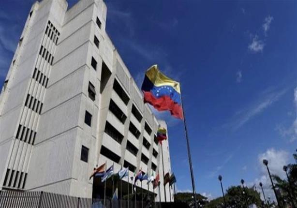 واشنطن تعاقب فنزويلا على اعتقال معارض بارز