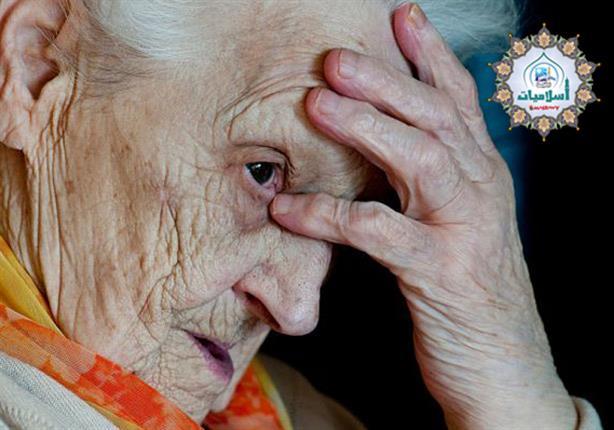 أمى امرأة مسنة أريد أن أدخلها دار مسنين فهل فى هذا عقوق؟