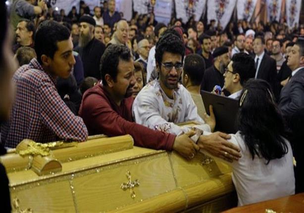 إدانات واسعة في صحف عربية لتفجير كنيستين بمصر