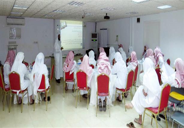 السعودية: أكثر من 800 رجل وامرأة يدخلون الإسلام في 6 أشهر