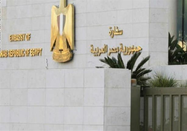 السفارة المصرية بكندا تنكس العلم حدادًا على وفاة الرئيس التونسي