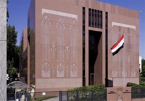 سفارة مصر بألمانيا تفتح أبوابها لتلقي العزاء في ضحايا تفجيرات الكنيستين