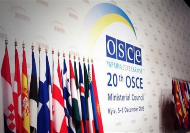 منظمة أوروبية تطالب بالتحقيق في مزاعم الاعتداء على المثليين جنسياً في الشيشان