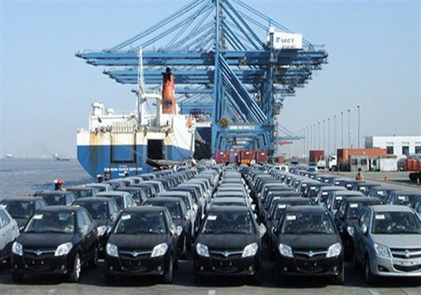 جمارك الإسكندرية تفرج عن 3430 سيارة ركوب في مارس 2017