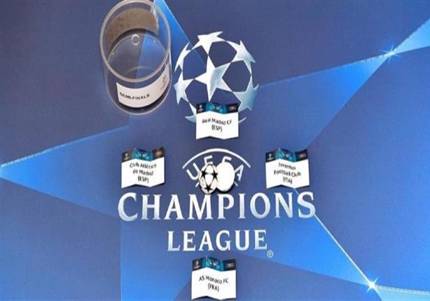 قرعة دوري الأبطال: هل يثأر أتليتكو مدريد من هزيمة النسخة الماضية؟