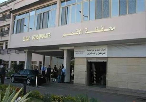 بعد اختيارها عاصمة للثقافة العربية.. تدشين حملة للقضاء على الأمية بالأقصر