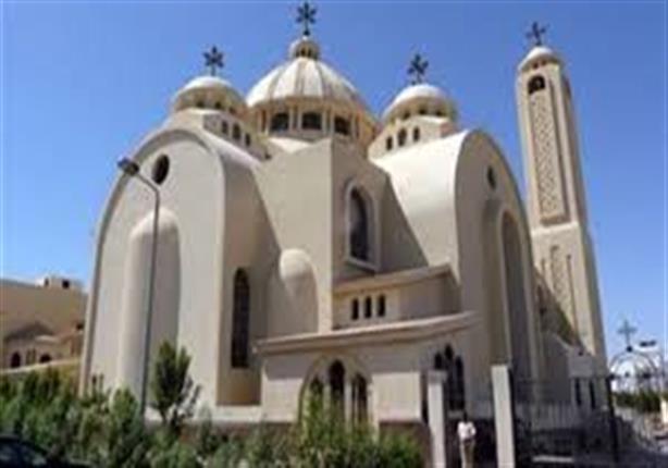 مطرانية المحلة الكبرى تعلن الأحد موعدًا للعزاء في شهداء الكنيستين