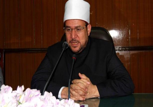 """وزير الأوقاف: """"المواطنة"""" ستكون ضمن مناهج الجامعات خلال الفترة القادمة"""