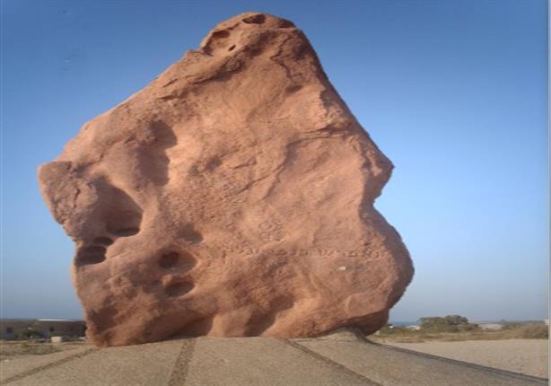 صخرة ديان يقال عنها