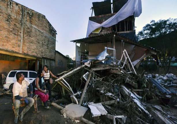 ارتفاع حصيلة ضحايا الانهيارات الأرضية في كولومبيا إلى 30 قتيلا