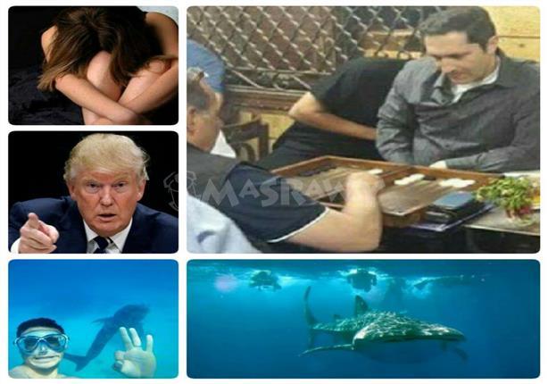 حدث ليلًا: القرش الحوتي في الغردقة وسحل سيدة عارية بالشرابية.. وعلاء مبارك على مقهى