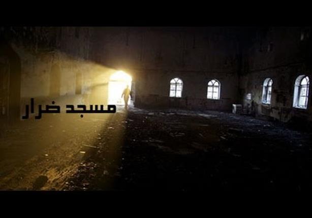 ما هو المسجد الذي أمر النبي بهدمه ؟
