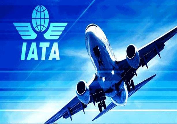 إياتا: ارتفاع الطلب العالمي على السفر بالطائرات 4.8% في فبراير