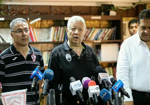 مرتضى منصور يحفز الجهاز الفني للزمالك قبل مواجهة أهلي طرابلس