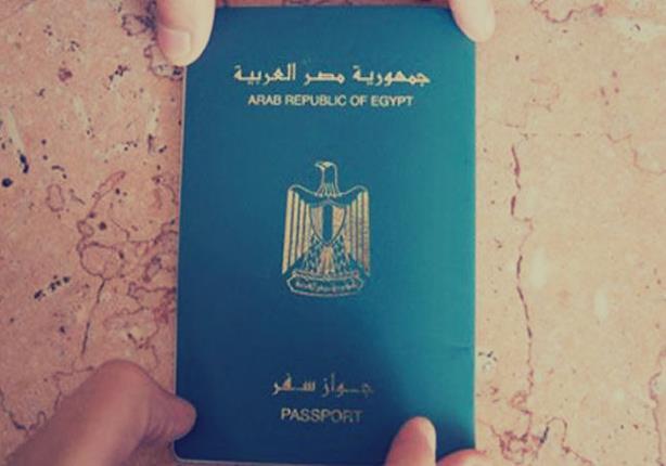 """بعد تأشيرة السودان.. 30 دولة للمصريين بدون """"فيزا"""""""