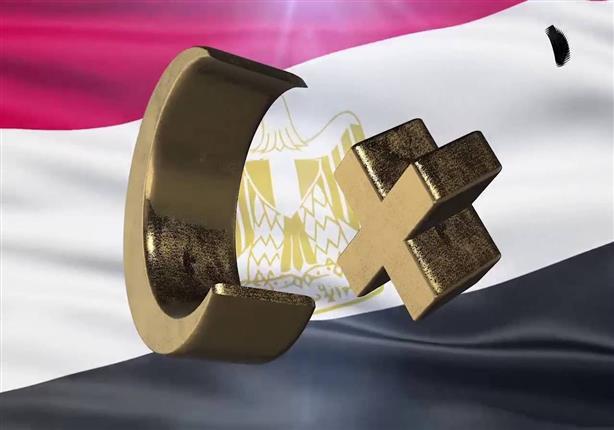 أمانة الفتوى: المسيحي والمسلم يد واحدة ضد الإرهاب