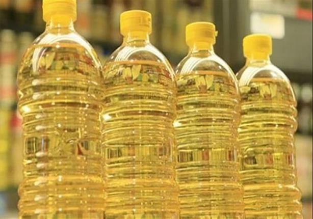 الحكومة توضح حقيقة زيادة أسعار الزيت التمويني بداية من مقررات فبراير