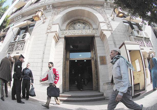 أبرز الزيادات بفائدة الأوعية الادخارية والقروض في 8 بنوك بعد قرار المركزي