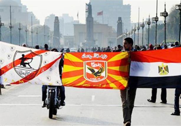 """تقرير .. """" 40 مليون أهلاوي من 50 مليون مصرى"""" دراسة عالمية  تثير الفخر والغضب"""