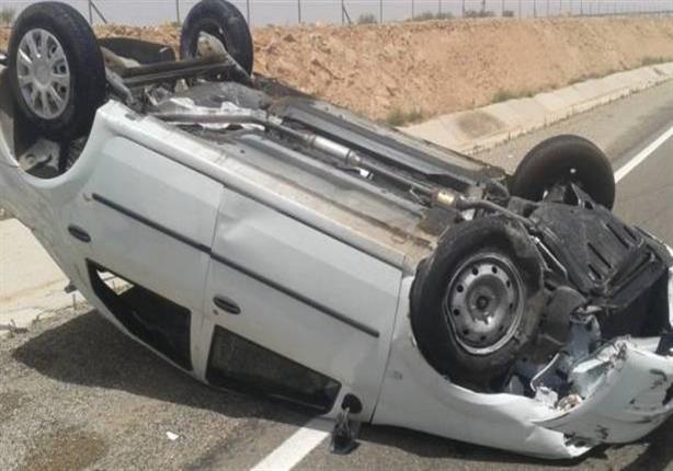 مصرع 2 وإصابة آخرين في انقلاب سيارة على صحراوي البحيرة