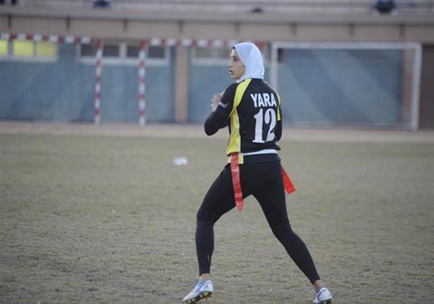 لأول مرة.. مصر تواجه المغرب فى كرة القدم الأمريكية للسيدات