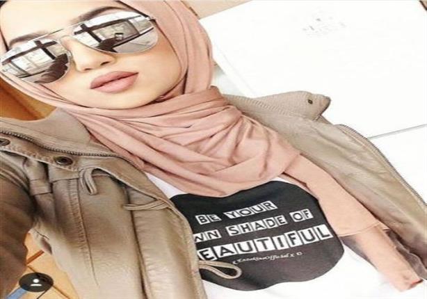 442768a08 للمحجبات.. أكثر من نظارة شمسية تناسب حجابك | مصراوى