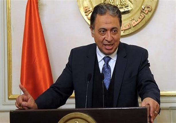 وزير الصحة لمصراوي: مصابو حادث المنيا في معهد ناصر حالتهم مستقرة