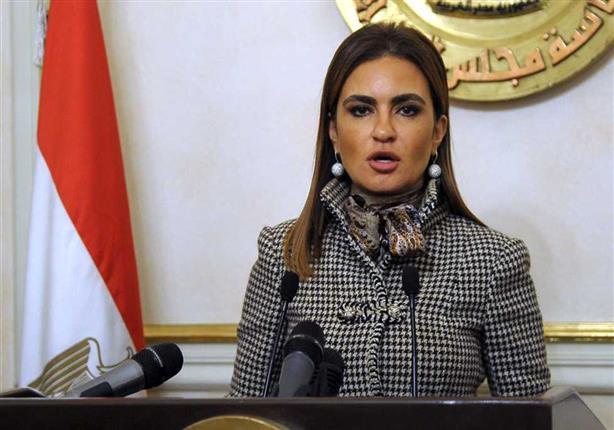 وزيرة الاستثمار تصل إلى عمان للمشاركة في المنتدى الاقتصادي العالمي