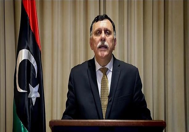 خطة السراج المقترحة لإنهاء الأزمة في ليبيا...مصراوى
