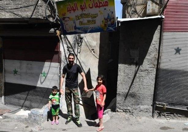 صورة وخبر: ابتسامة في سوريا