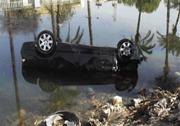 إصابة أسرة ليبية من 6 أفراد في انقلاب سيارة بترعة ببني سويف