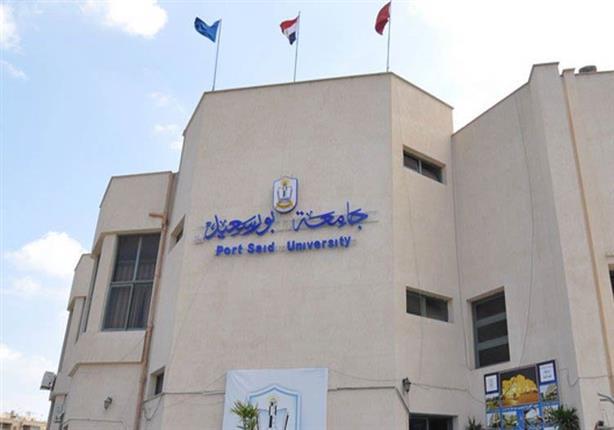 سقوط طالبة من الدور الثاني بالمدينة الجامعية في بورسعيد