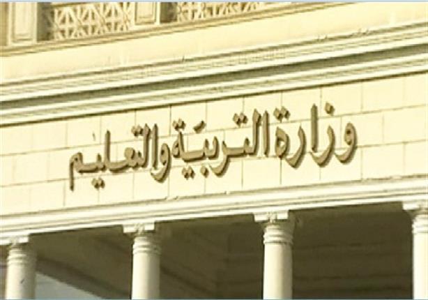 استبعاد رئيس لجنة ببني سويف بعد تسريب الامتحان على الإنترنت