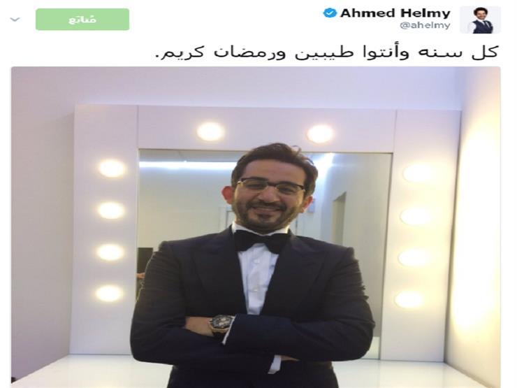 أحمد-حلمى