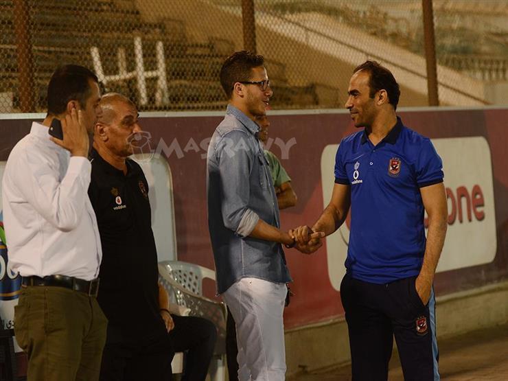 بالصور- رمضان صبحي في مران الأهلي لمؤازرة اللاعبين قبل لقاء المقاصة