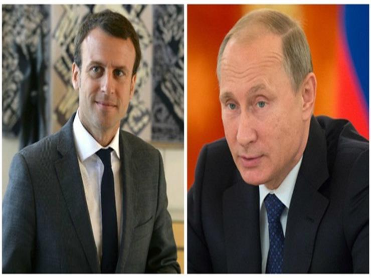 """الكرملين: بوتين وماكرون بحثا هاتفيا قضايا """"النووي الإيراني"""" وسوريا وأوكرانيا"""