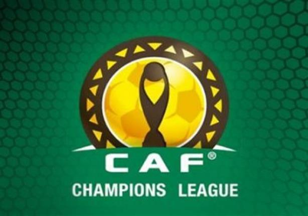 الكاف يعلن.. تصنيف الأهلي والزمالك في قرعة دوري أبطال أفريقيا
