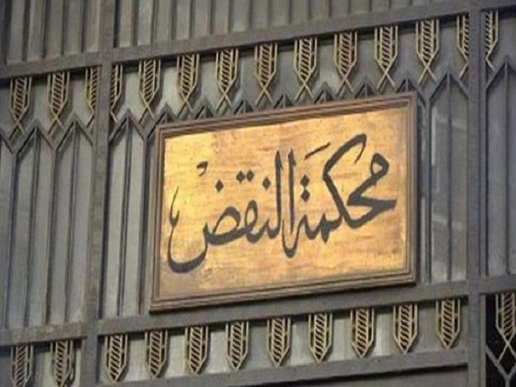 النقض تؤيد إعدام 2 وأحكام بالسجن المؤبد والمشدد بحق 60 آخرين في أحداث العنف بالإسكندرية
