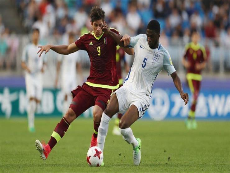 إنجلترا تعبر فنزويلا بهدف وتتوج بلقب مونديال الشباب للمرة الأولى