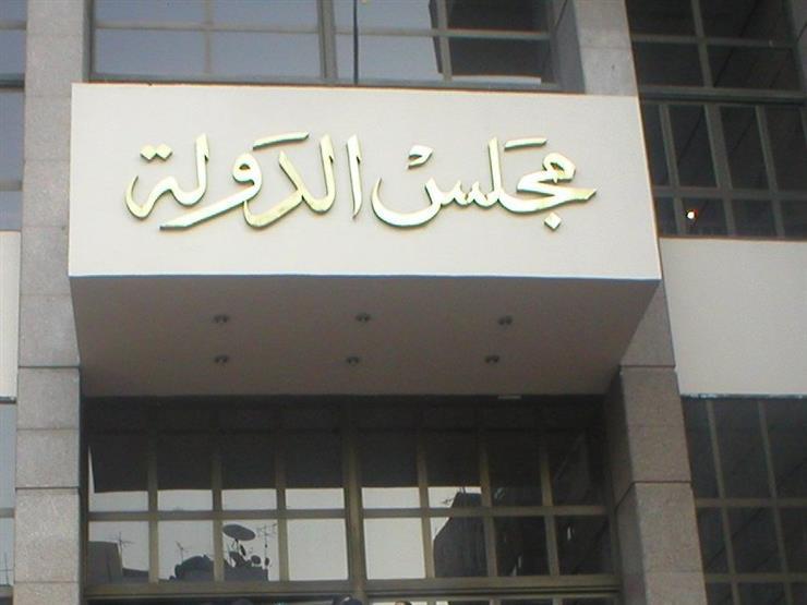 """مجلس الدولة: موافقة البرلمان على """"سعودية تيران وصنافير"""" نافذة وليس أحكام القضاء"""
