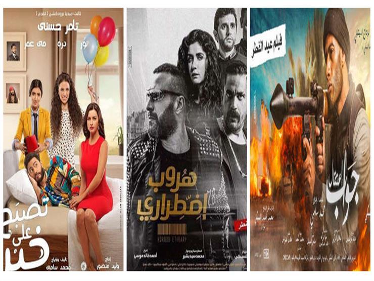 """ناقد فني عن أفلام العيد: """"هنيدي"""" محظوظ و""""رمضان"""" صاحب الأرقام الأعلى"""