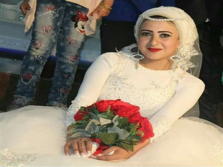 """حبس زوج العروس """"المشتبه في انتحارها"""" ووالده ووالدته وشقيقه بالمنوفية"""