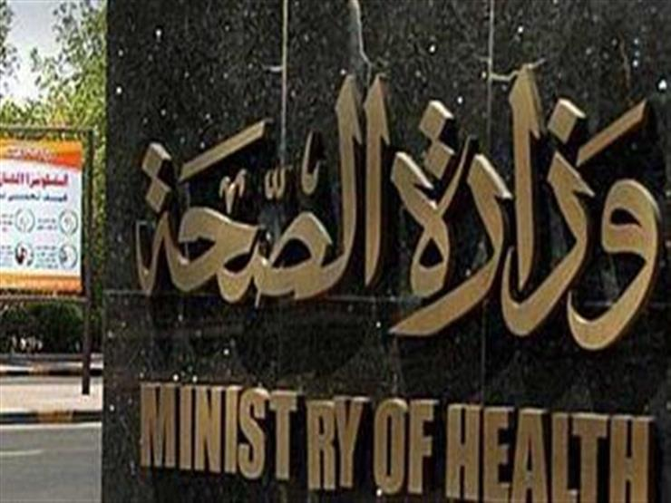 الصحة: وفاة مواطن وإصابة 15 أخرين في حادثي سير بالمنيا والإسماعيلية