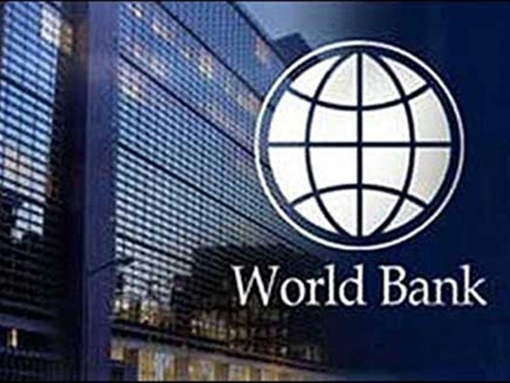 البنك الدولي يمنح مصر 200 مليون دولار لتنمية الصعيد في يوليو المقبل