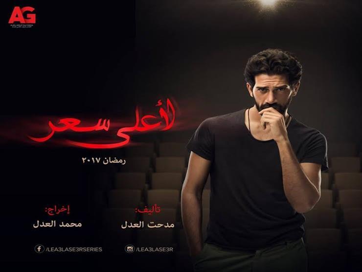 أحمد مجدي: سعيد بالعمل مع نيللي كريم وزينة فنانة مليئة بالمفاجآت