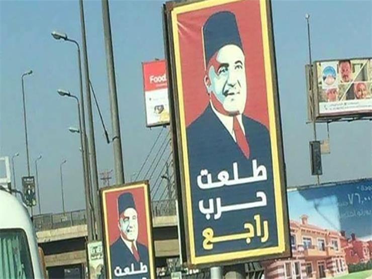 حوار بنك مصر طلعت حرب راجع رفعت الطلب على القروض الصغيرة مصراوى