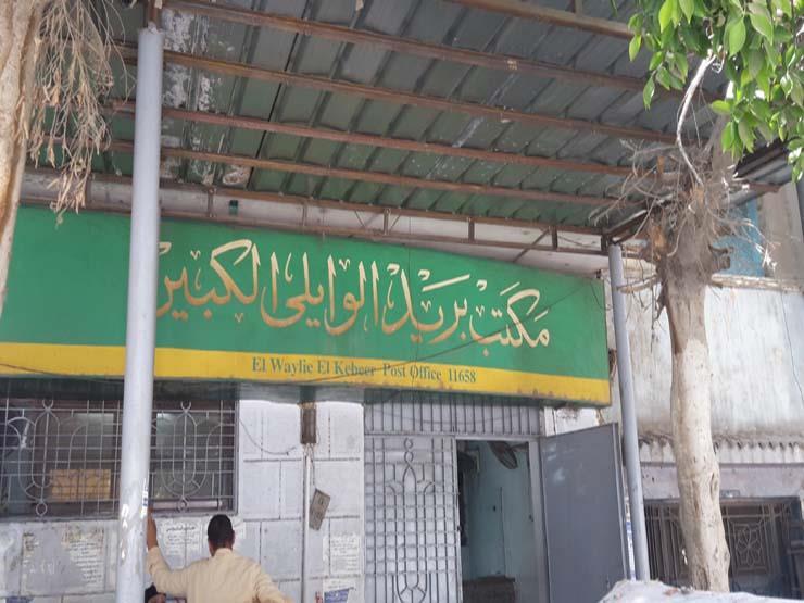 """""""مصراوي"""" يرصد انتهاكات تحديث بطاقات التموين بمكاتب البريد"""
