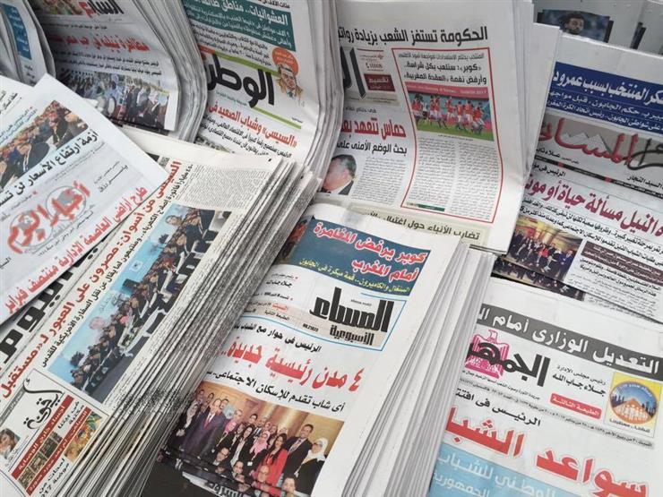 مشاركة السيسي في قمة دول حوض النيل والشأن المحلي يتصدران اهتمامات الصحف