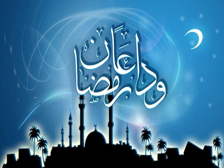 في وداع رمضان.. بشرى للصائمين !